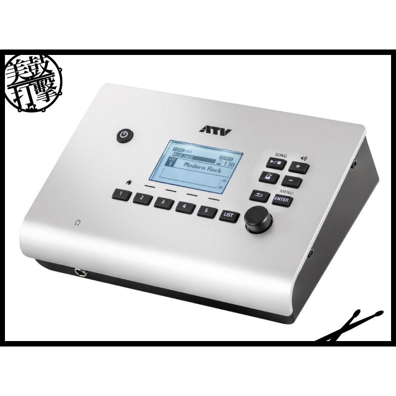 ATV EXS-3 中階全功能版電子鼓 (EXS-3) 【美鼓打擊】