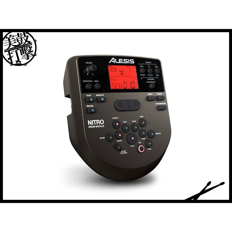 Alesis Nitro mesh kit special 電子鼓組|電子套鼓特別版 (Nitro-mesh-s) 【美鼓打擊】