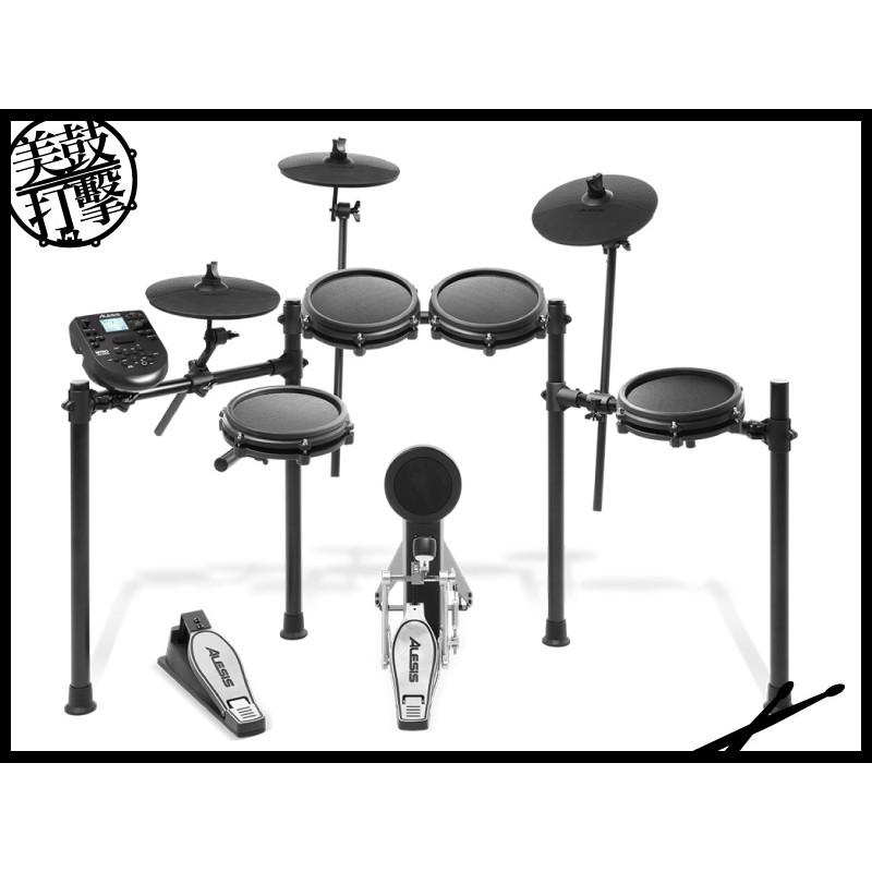 Alesis Nitro mesh kit 電子鼓組 電子套鼓