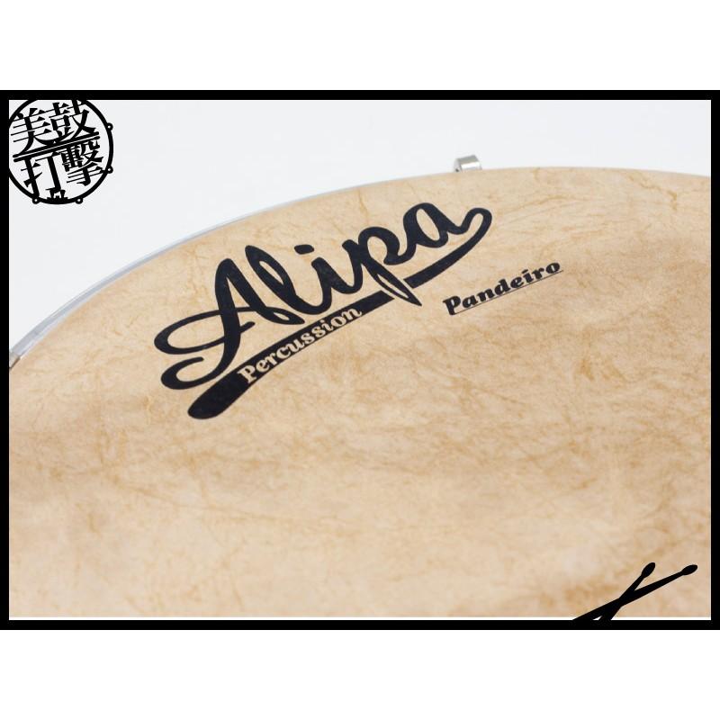 Alipa Pandeiro  10吋經典可調潘代羅|巴西鈴鼓 (AP-1045-11) 【美鼓打擊】