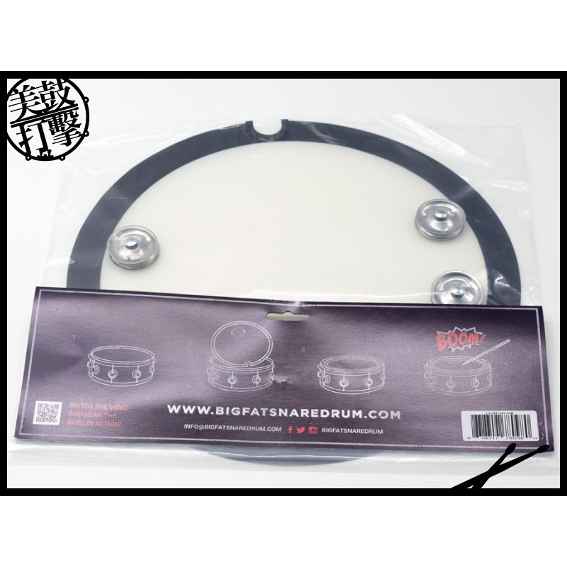 "BFSD - Snare-Bourine 14"" 小鼓片 (14SB) 【美鼓打擊】"