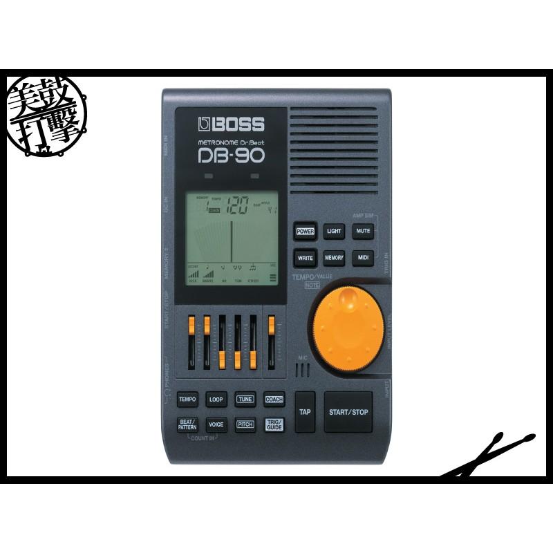 BOSS DB-90 多功能的專業電子節拍器 (DB-90) 【美鼓打擊】