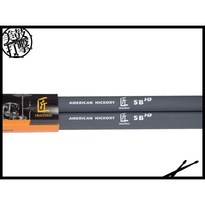 匠 Craftsman 5BHG 防滑塗層鼓棒