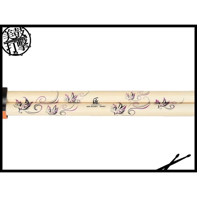 匠 HS02 紫花圖騰彩繪鼓棒 (C-HS02) 【美鼓打擊】