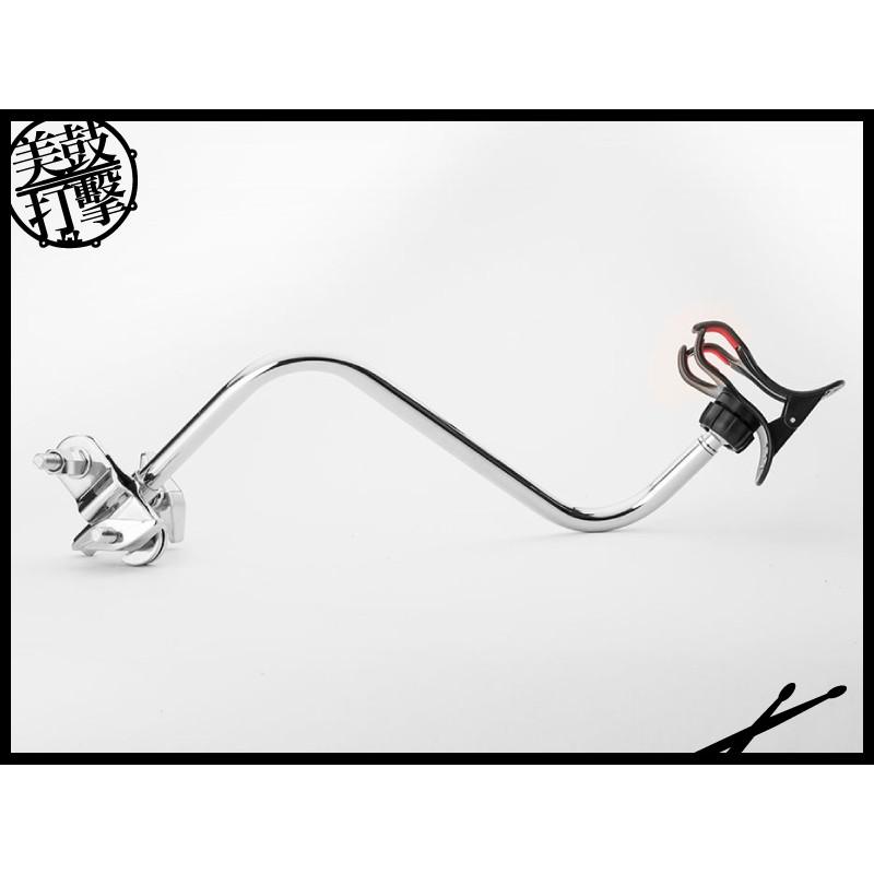 匠 Craftsman 手機專用夾具 (C-ADCH) 【美鼓打擊】