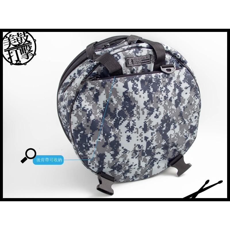 匠 Craftsman 小鼓攜行袋-數位藍迷彩款 (C-BSD-DCN) 【美鼓打擊】
