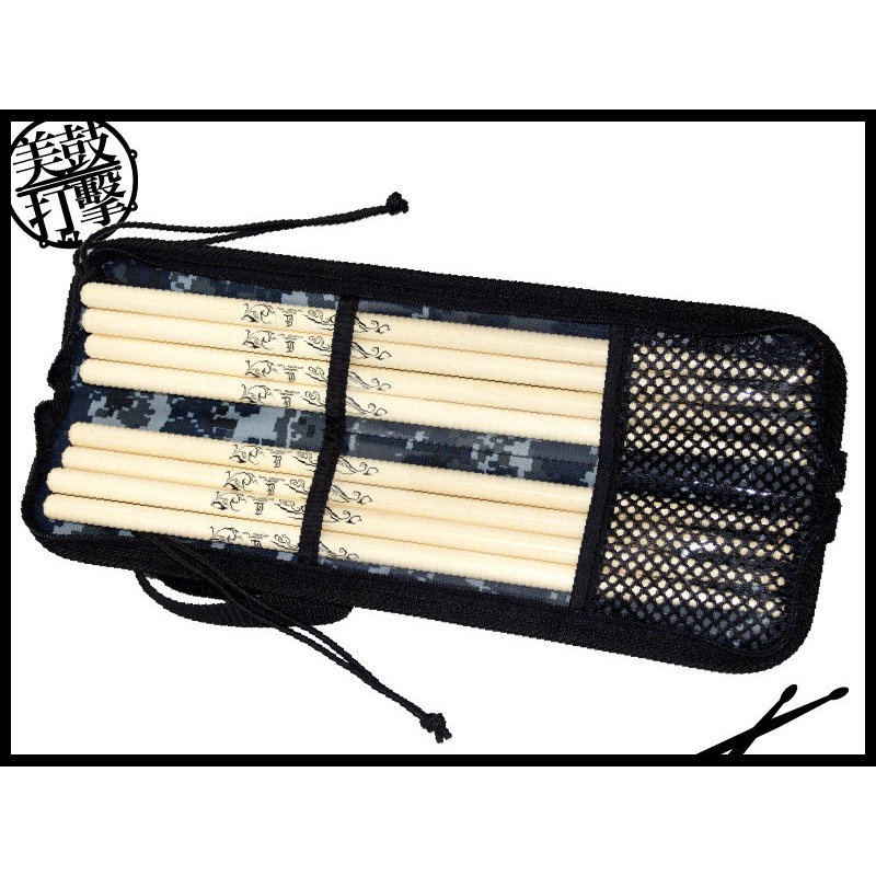 匠 Craftsman 小鼓棒袋-藍格數位款式 (C-BSS-DCN) 【美鼓打擊】