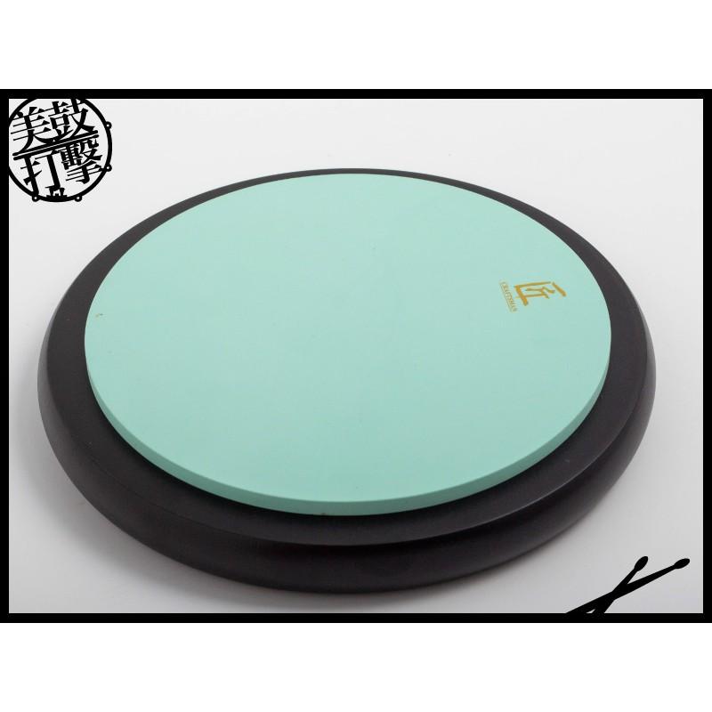 匠 Craftsman 六吋蒂芬妮藍打點板 (C-CP6T) 【美鼓打擊】