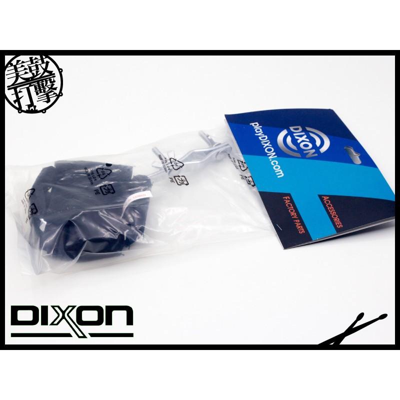 DIXON 飲料套擴充夾具 (G-SDH-HP) 【美鼓打擊】