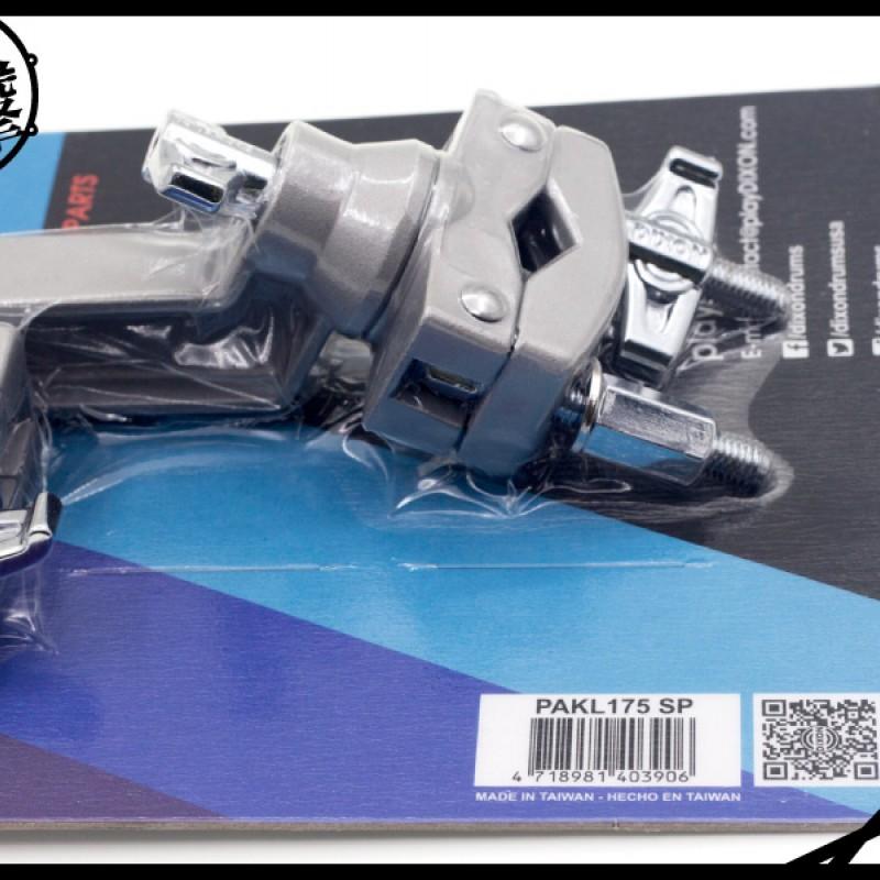 DIXON 角度可調萬用8字夾 |多用途二孔夾 (PAKL175-SP) 【美鼓打擊】