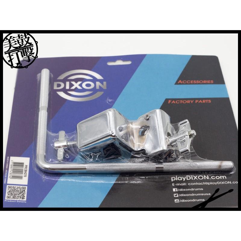 DIXON 大鼓框專用牛鈴夾 L型