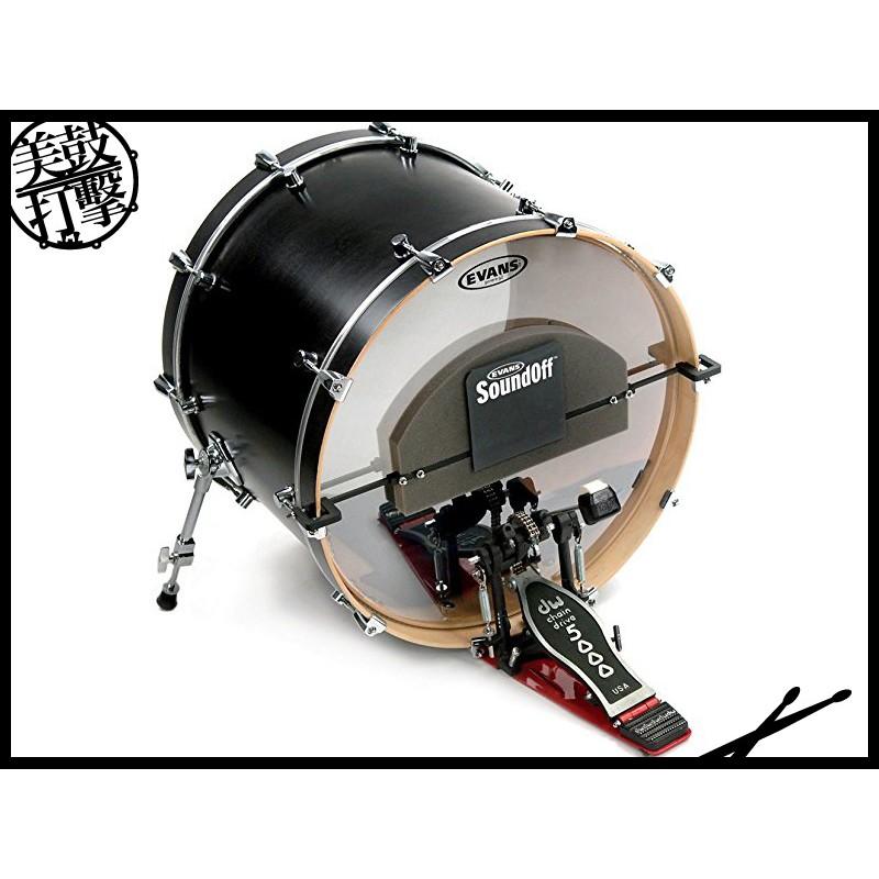 EVANS HQ Soundoff  大鼓專用消音墊