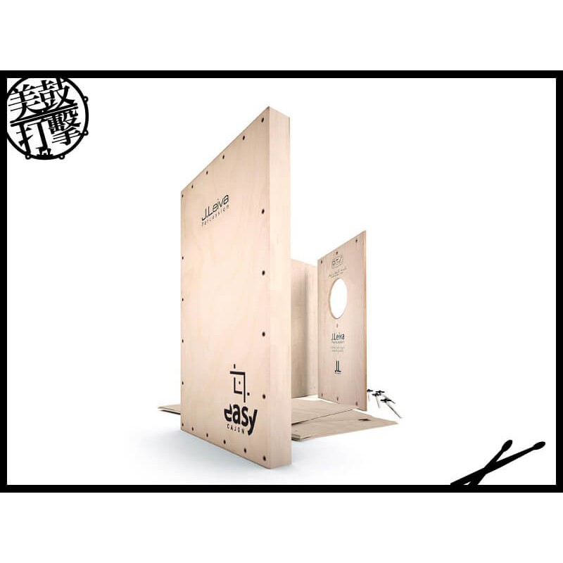 J. Leica  快速組裝設計木箱鼓  Easy Cajon