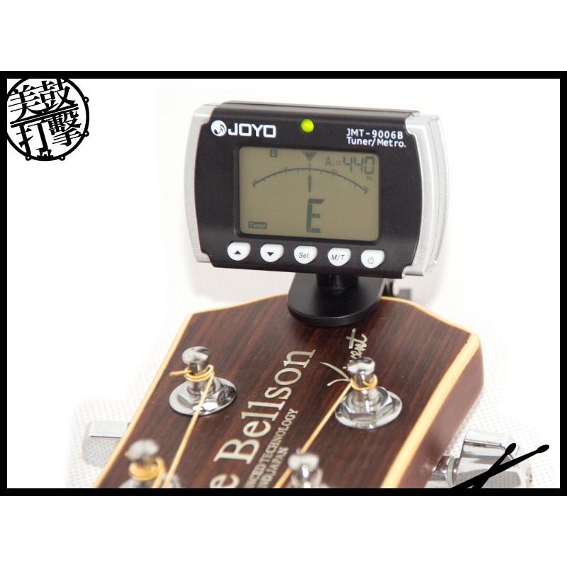 JOYO JMT-9006B 二合一多功能調音器/節拍器 (JMT-9006B) 【美鼓打擊】