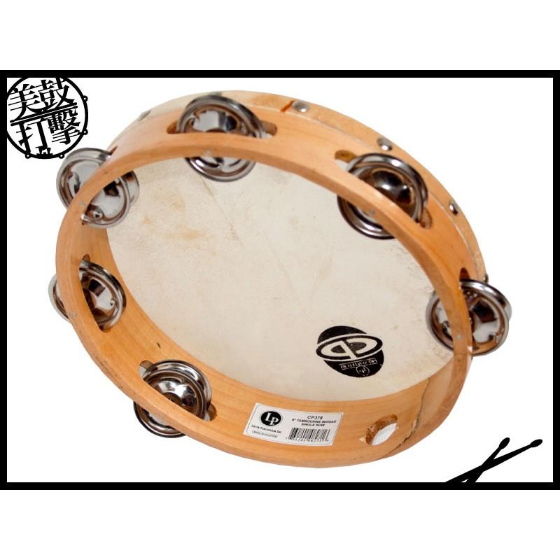 LP 8吋木製單排鈴鼓 (CP378) 【美鼓打擊】