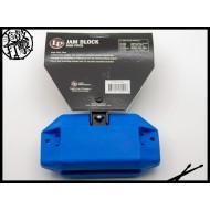 LP-1205 高音high pitch 藍色塑膠木魚