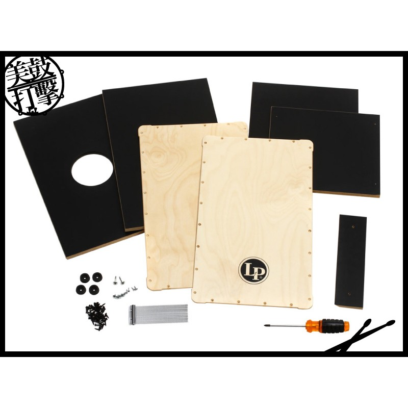 LP 簡易DIY 雙打擊面黑色木箱鼓 (LP1413) 【美鼓打擊】