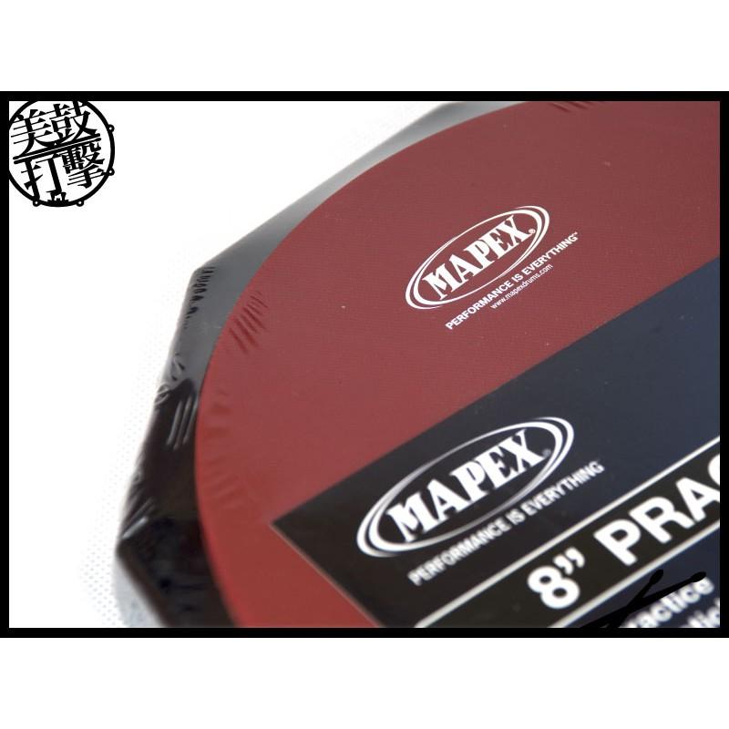 MAPEX MA-PD08 八吋靜音單面打點板 (MA-PD08) 【美鼓打擊】