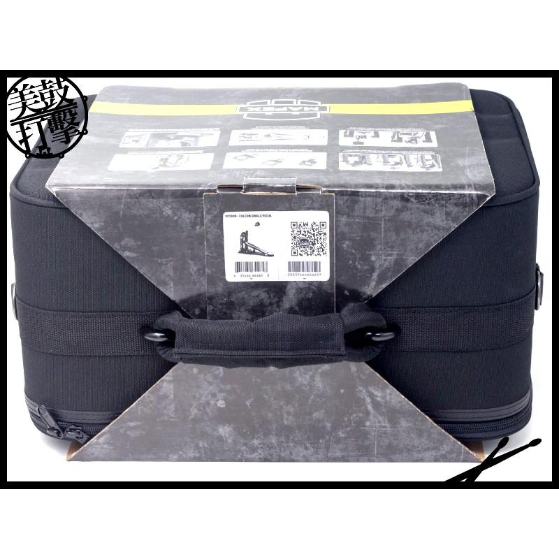 MAPEX FALCON PF1000 第二代獵鷹大鼓單踏踏板 (PF1000) 【美鼓打擊】