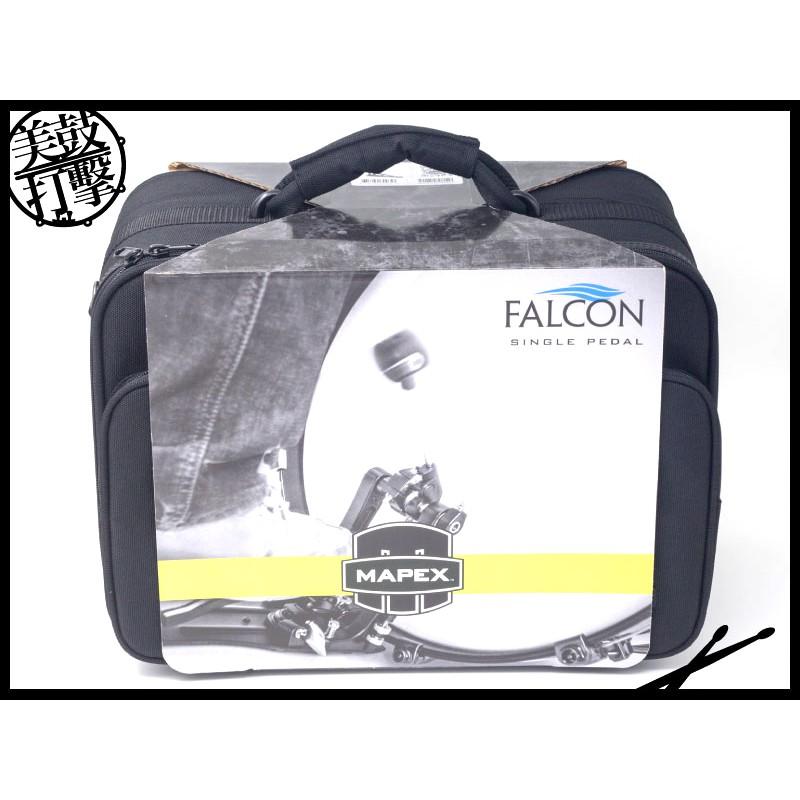 MAPEX FALCON PF1000TW 第二代獵鷹大鼓雙踏踏板