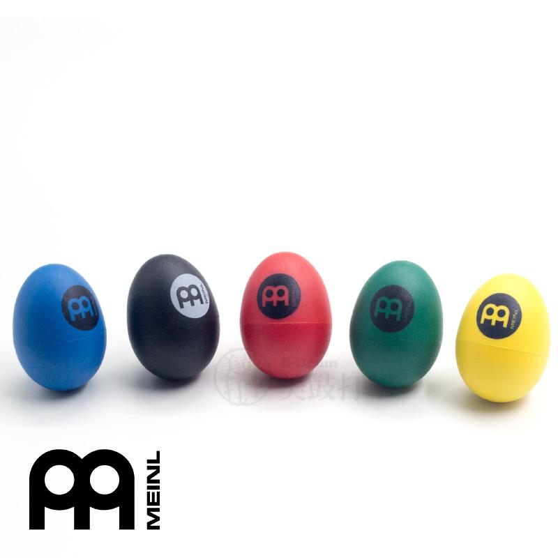 MEINL 蛋沙鈴單入 有五種顏色可供選擇 (ES-BOX) 【美鼓打擊】