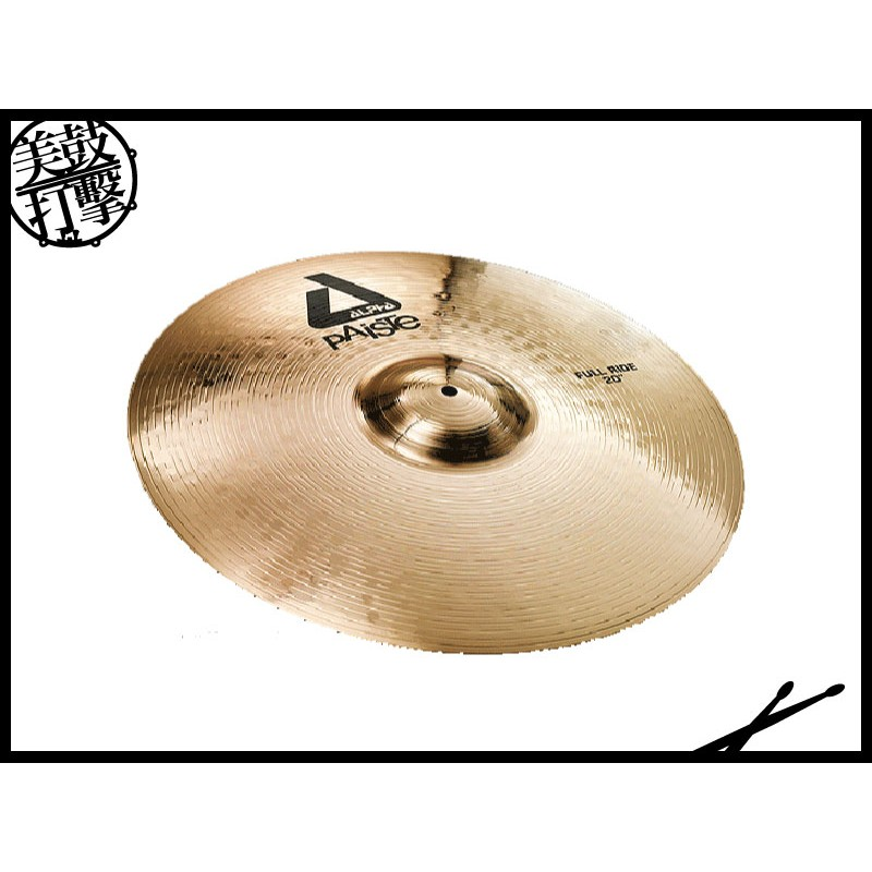 "Paiste ALPHA Swiss Medium Set (14""/16""/20""/18"") 銅鈸套組 (Alpha Swiss-Med) 【美鼓打擊】"