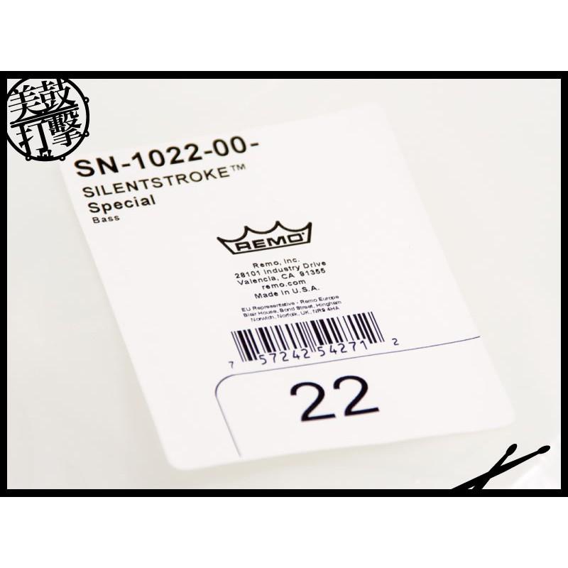 Remo SilentStroke 22吋靜音網狀鼓皮 (SN-1022-00) 【美鼓打擊】