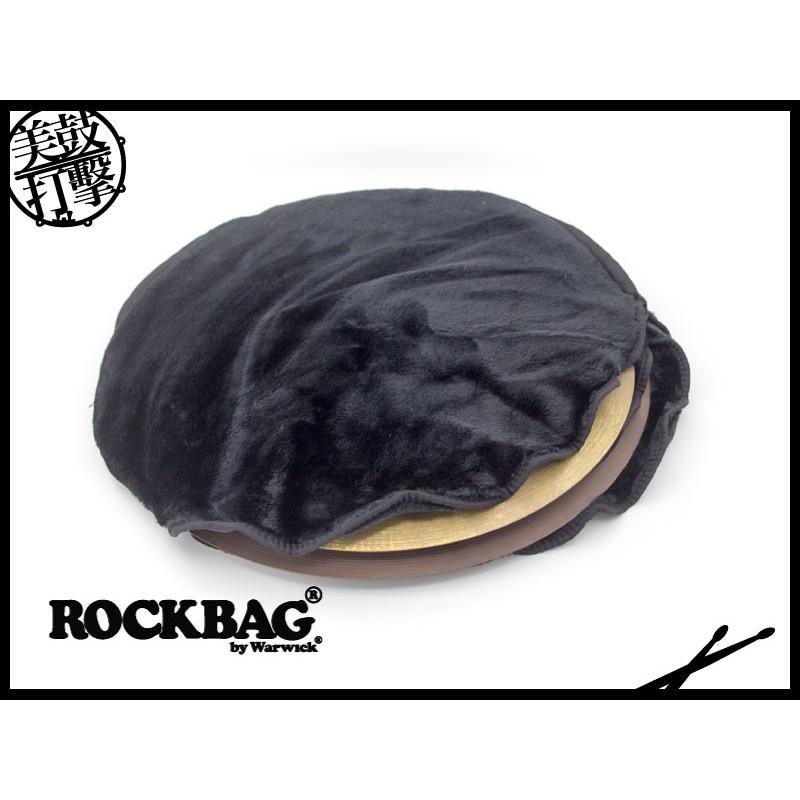 Rockbag 22吋黑色銅鈸內袋 (RB22240B) 【美鼓打擊】
