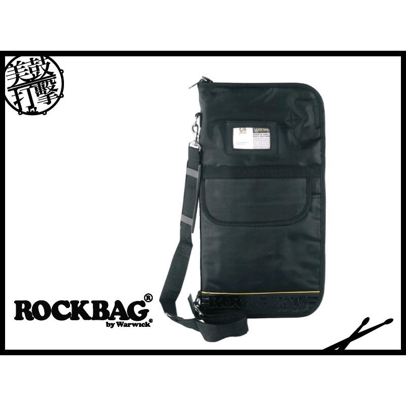 Rockbag DELUX RB22695-B 大型鼓棒袋