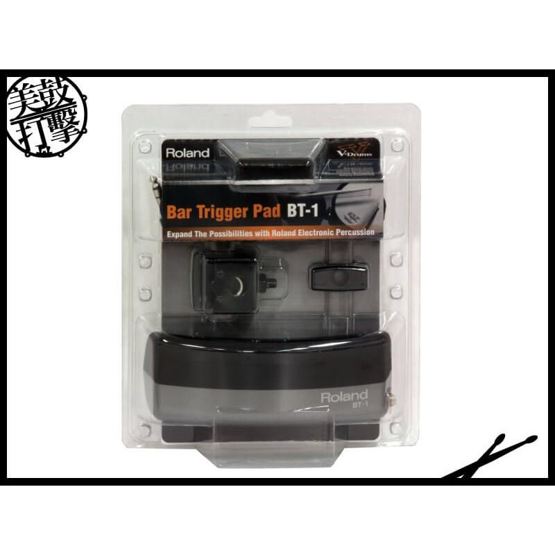 Roland Bar Trigger Pad 弧狀拾音打板 (BT-1) 【美鼓打擊】