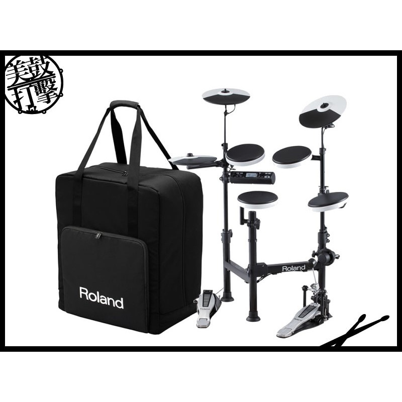 Roland CB-TDP 電子鼓攜帶包