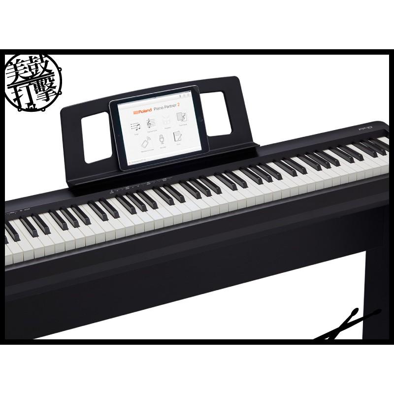 Roland FP-10 數位鋼琴-鋼琴初學者的首選 (FP-10BK) 【美鼓打擊】
