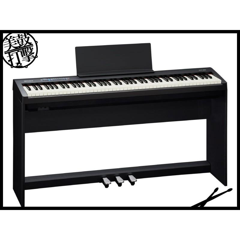 Roland FP-30 數位鋼琴【黑色全配款】 (FP-30-BK) 【美鼓打擊】