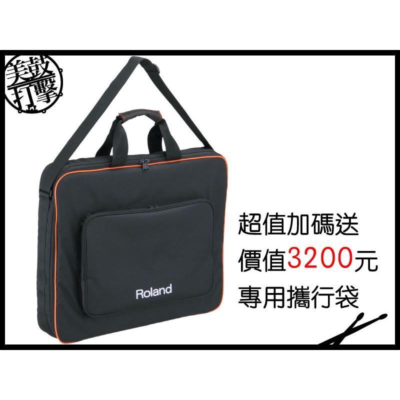 Roland HPD-10 超值型電子手鼓 加碼送攜行袋 (HPD-10) 【美鼓打擊】