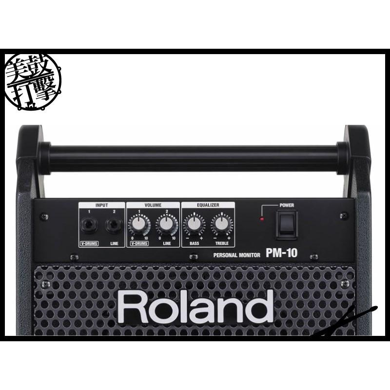 Roland PM-10 個人用電子鼓監聽音箱 (PM-10) 【美鼓打擊】