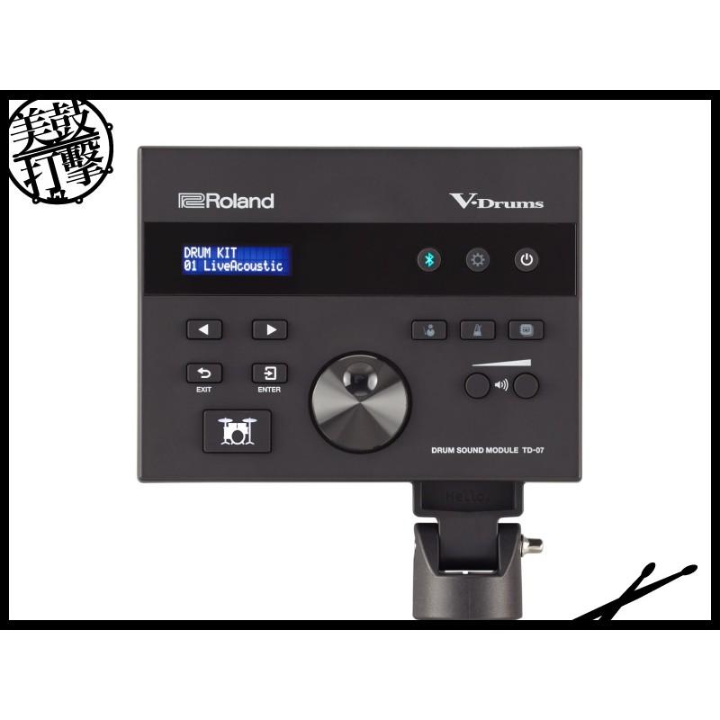 Roland TD-07KV V-DRUM 電子鼓組|電子套鼓 (TD-07KV) 【美鼓打擊】