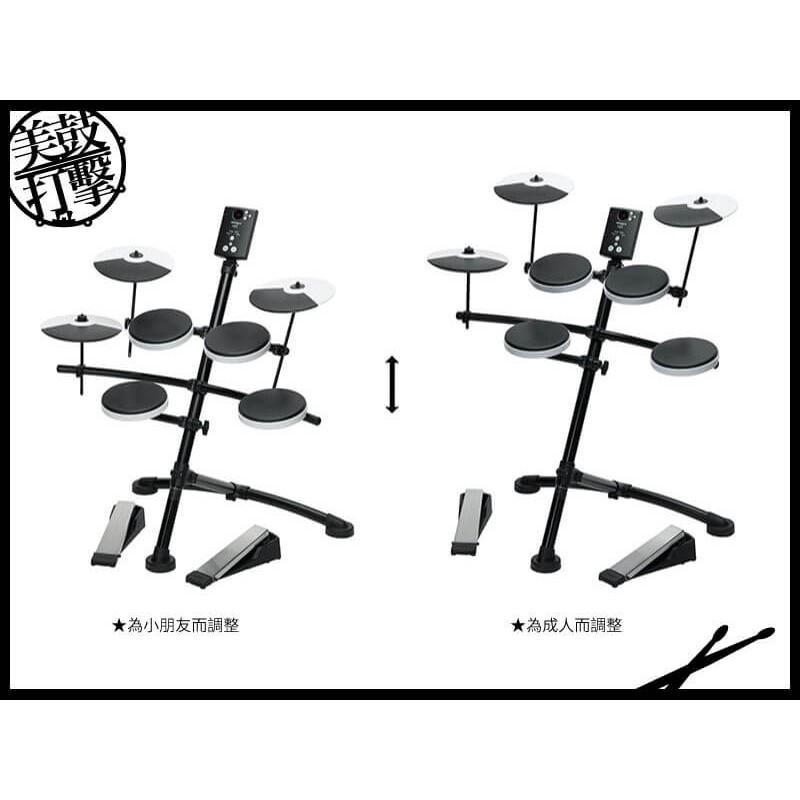 Roland TD-1K  V-Drum 電子鼓組|電子套鼓 (TD-1K) 【美鼓打擊】