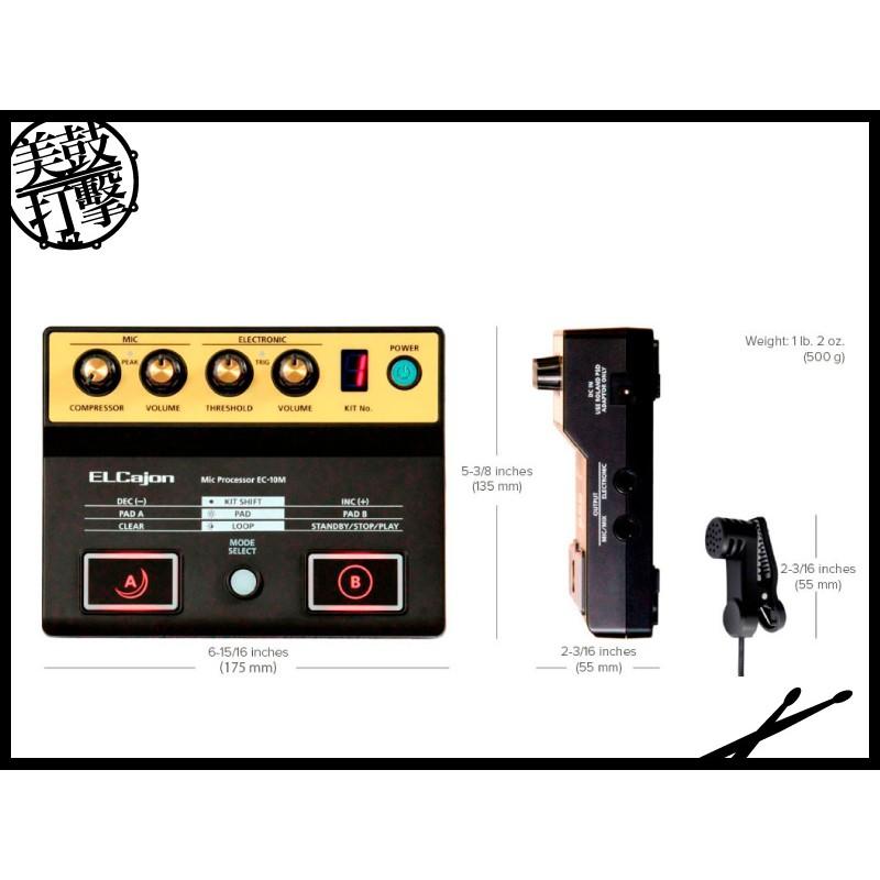 Roland EC-10M 木箱鼓拾音處理器 (EC-10M) 【美鼓打擊】