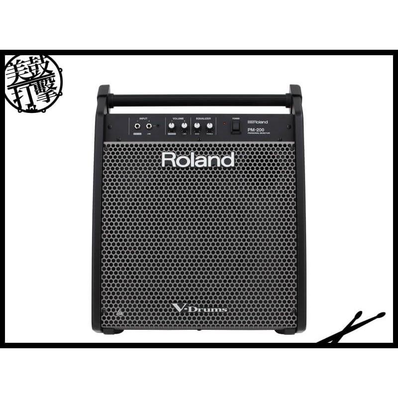 Roland PM-200 頂級電子鼓監聽音箱 (PM-200) 【美鼓打擊】
