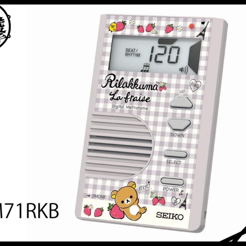 日本 SEIKO DM71RK  拉拉熊 口袋型數位節拍器 限定版