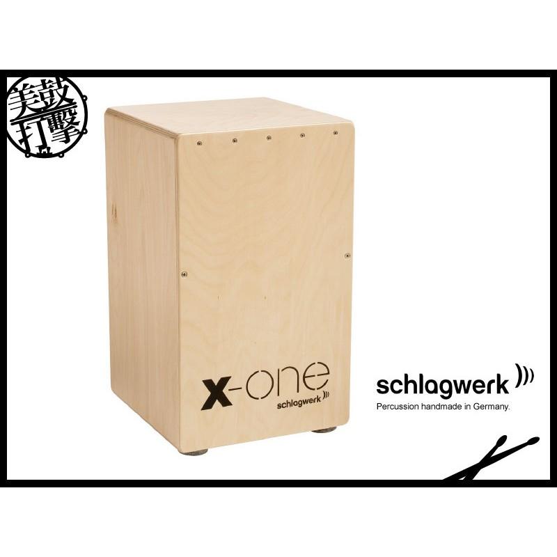 Schlagwerk CP-104 X-ONE 德製木箱鼓,附原廠製造木箱鼓攜行袋 Cajon