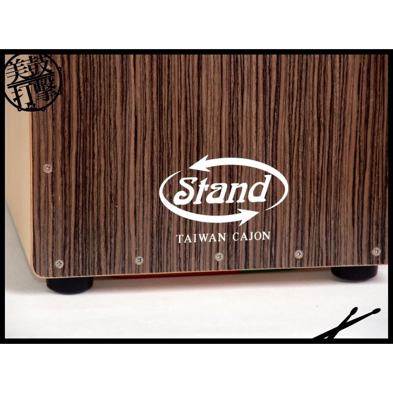 Stand 380 吉它弦響線普及款木箱鼓 Cajon (380) 【美鼓打擊】