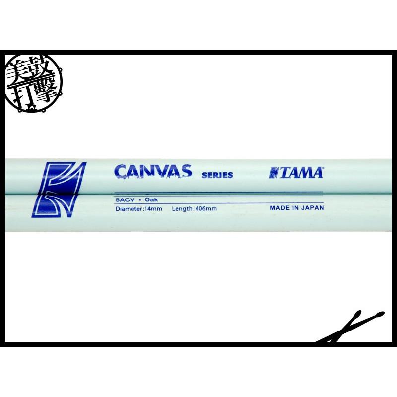 TAMA CANVAS 淺藍底藍字印刷橡木鼓棒 (5ACV-LB) 【美鼓打擊】
