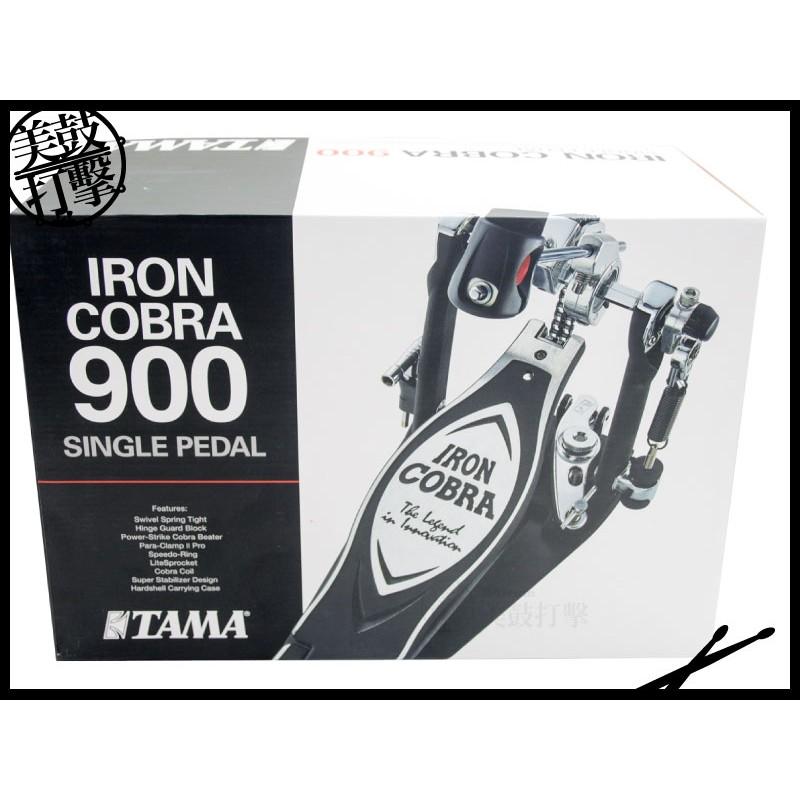 TAMA Iron Cobra 2016年新款平滑型大鼓單踏 (HP900RN) 【美鼓打擊】