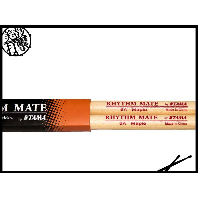 TAMA RHYTHM MATE 5A Maple 標準5A楓木鼓棒 (MRM5A) 【美鼓打擊】