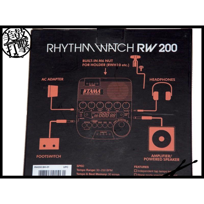 TAMA RW200 旗艦機種 鼓手專用節拍器 (RW200) 【美鼓打擊】