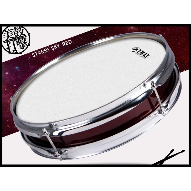 TMAX 12吋雙面仿真小鼓打點板 (SNAREPAD-R) 【美鼓打擊】