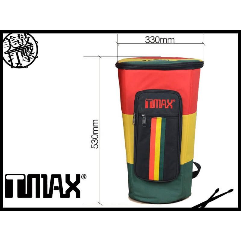 TMAX 10吋四色版非洲鼓專用攜行袋