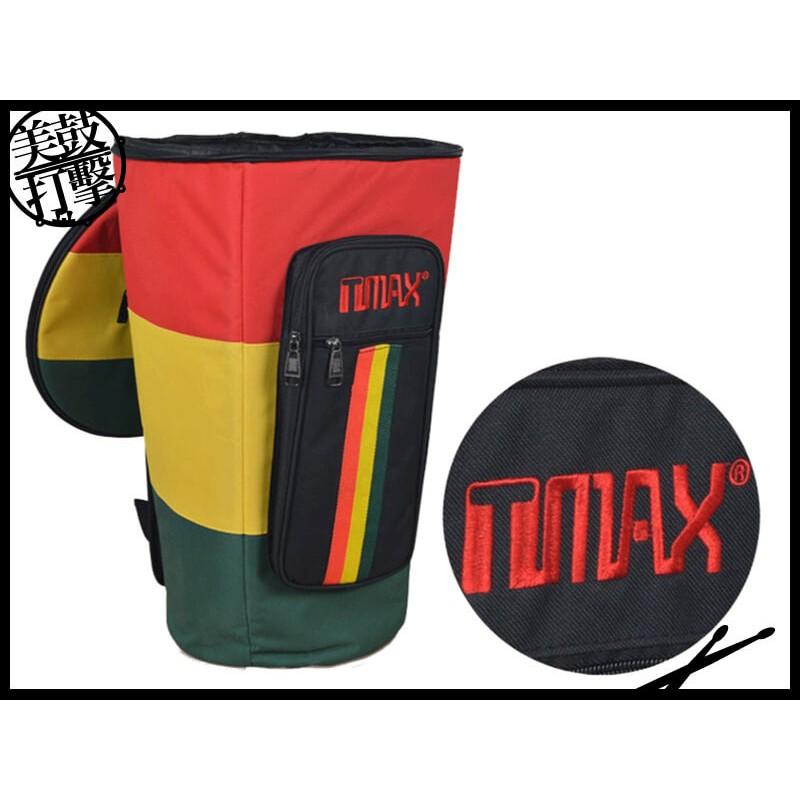 TMAX 13吋四色版非洲鼓專用攜行袋 (TMAX-13-02) 【美鼓打擊】