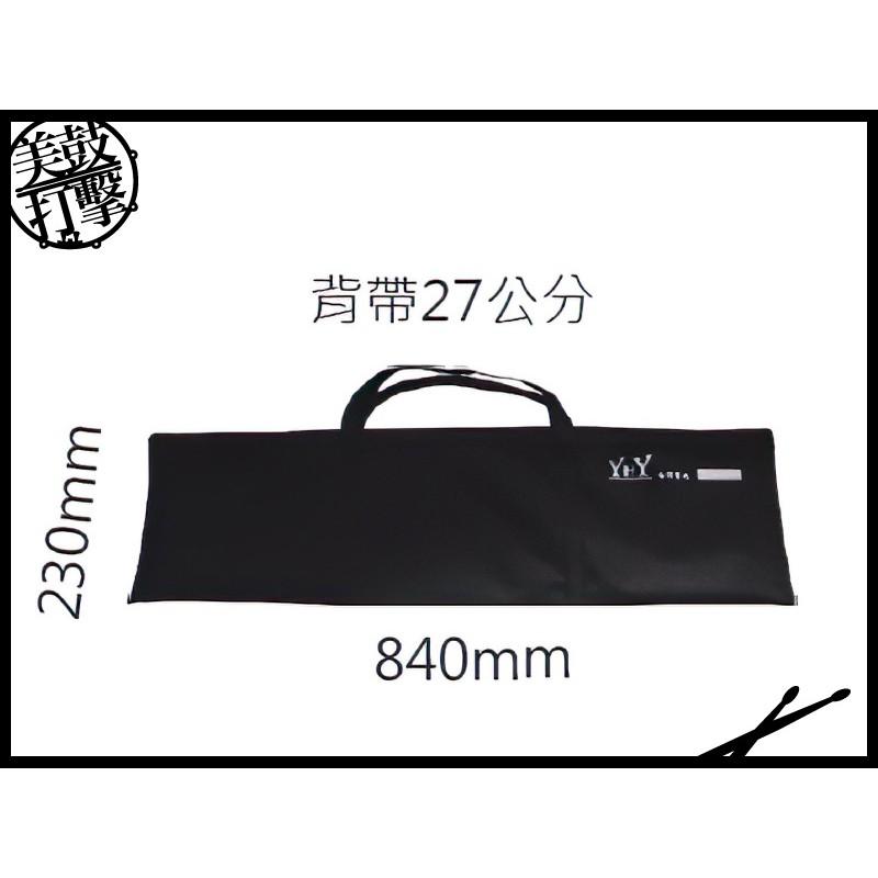 YHY 台製高級折疊式琴譜架 (MS-330-1) 【美鼓打擊】